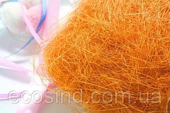 Сизаль натуральна (волокна сизалю) 100грам Колір - ПОМАРАНЧЕВИЙ (сп7нг-5066)
