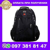 Swissgear 8810  Рюкзак городской + Чехол