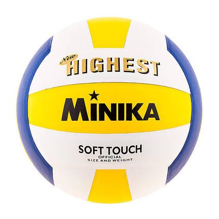 Мяч волейбольный Minika Highest сине-белый-желтый, фото 2