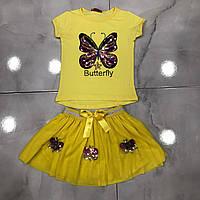 Костюм підлітковий трикотажний з спідницею МЕТЕЛИК для дівчинки 8-12 років,жовтого кольору