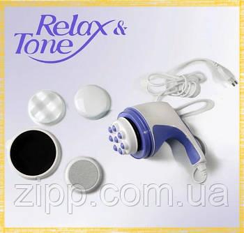 Масажер для тіла, рук і ніг Relax&Tone (Relax and Tone | Вібромасажер для схуднення релакс енд тон
