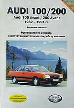 AUDI 100/200 Audi 100 Avant / 200 Avant Моделі 1982-1991 рр. Включаючи моделі Quattro Бензинові двигуни