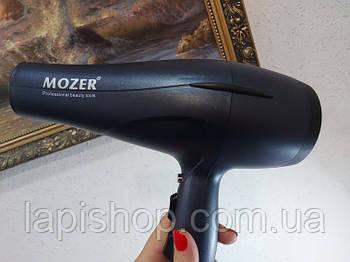Профессиональный фен для сушки волос c ионизацией Mozer MZ-4980