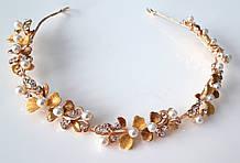 Віночок-гілочка Fashion для зачіски з перлами 26 см, золотиста