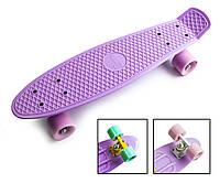 """Скейтборд Penny Board """"Pastel Series"""", лиловый цвет, пенни борд оригинальный, матовые колеса"""