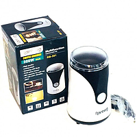 Электрическая кофемолка ножевая Rainberg RB-301 300W, измельчитель кофейных зерен для дома, бытовой мини