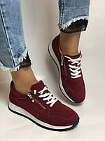 Жіночі кеди - кросівки. Натуральна замша. Розмір 37,38,39, фото 6
