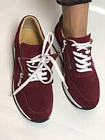 Жіночі кеди - кросівки. Натуральна замша. Розмір 37,38,39, фото 3