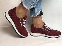 Жіночі кеди - кросівки. Натуральна замша. Розмір 37,38,39, фото 8