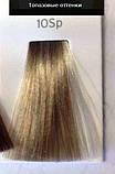 10Sp (очень-очень светлый блондин серебристый жемчужный) Стойкая крем-краска Matrix Socolor.beauty,90 ml, фото 7