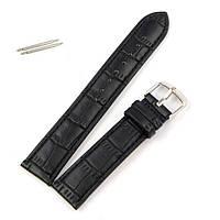 Ремешок для часов черный текстурный 18 мм