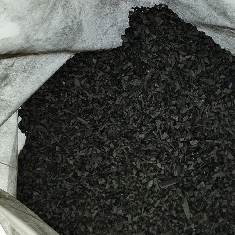Уголь березовый активированный БАУ 500 грамм