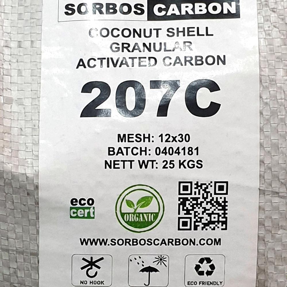 Уголь кокосовый активированный 207С КАУ 1000 грамм