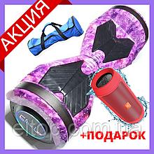 Гироскутер Smart Balance 8 дюймов Фиолетовый космос Гироборд гироскутер Смарт Баланс для детей и взрослых