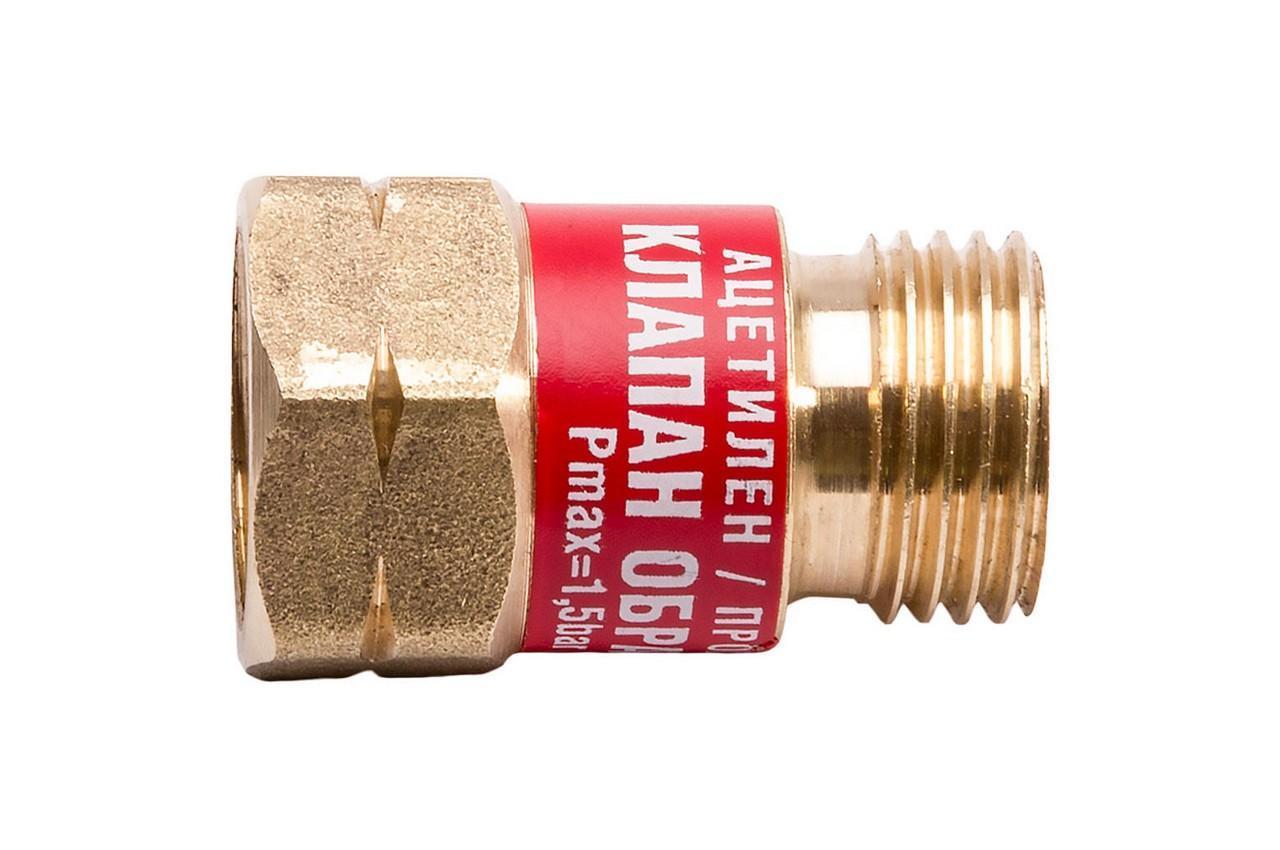 Клапан обратный Краматорск Vita - ОБГ газовый на резак (красный)