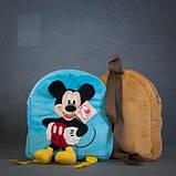 Детский рюкзачек маленький для детского садика с Микки Маусом, фото 2