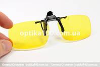 Желтая накладка клипса на очки для водителя. Повышает контраст. БЕЗ поляризации, фото 1
