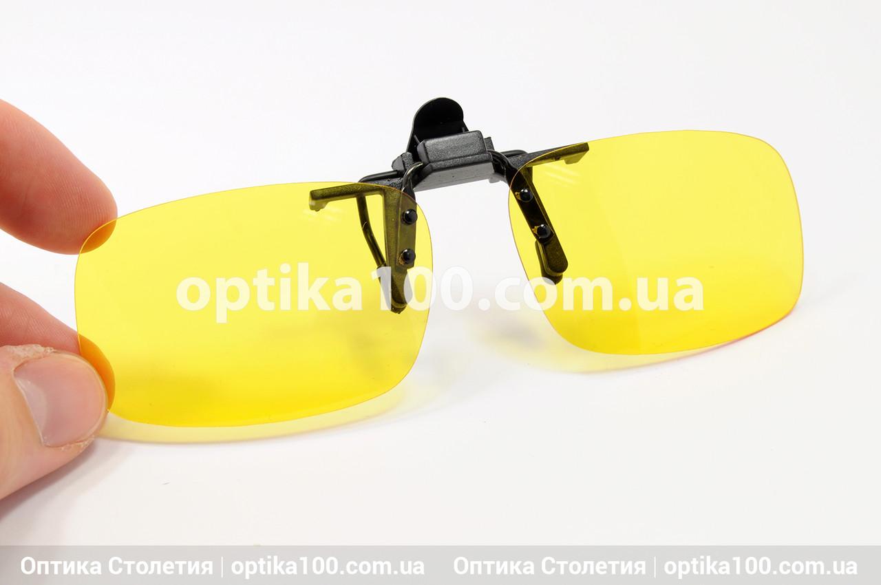 Желтая накладка клипса на очки для водителя. Повышает контраст. БЕЗ поляризации