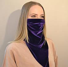 Жіноча захисна шийна хустка-маска з оксамиту. Фіолетовий