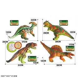 Динозавр гумовий музичний 4 види Q9899-503A1