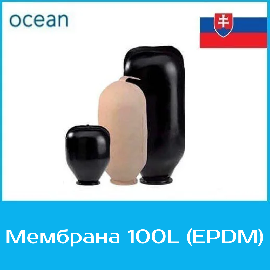 Мембрана 100L (EPDM)