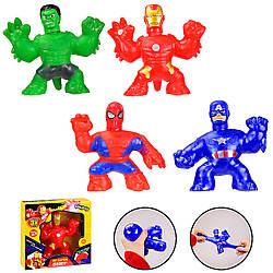 Іграшка тянучка Avengers 4 види GJZ2001