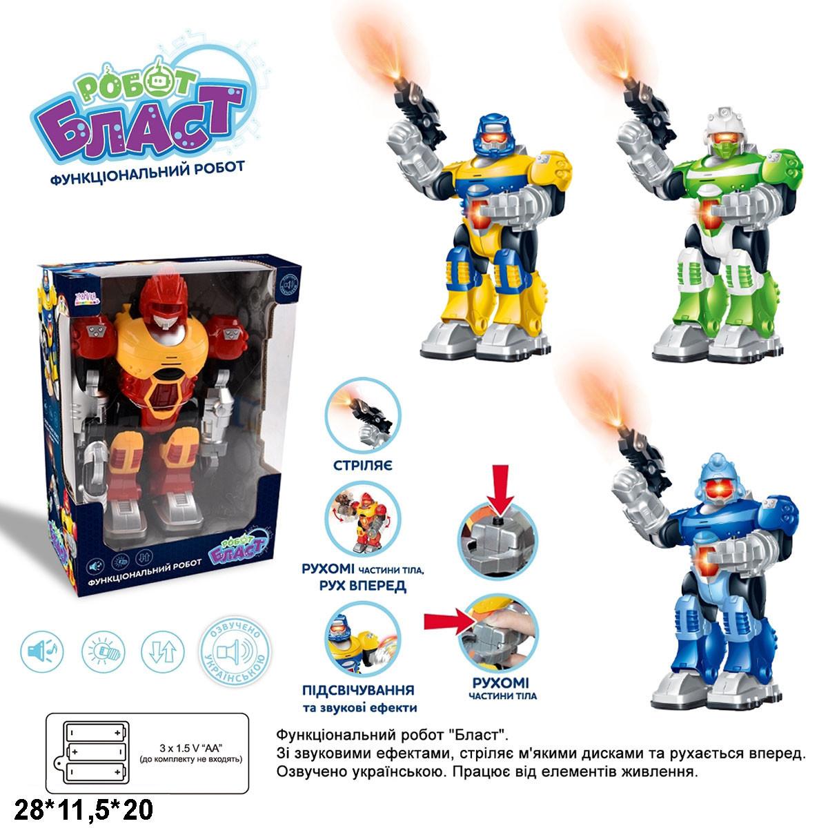 """Робот UKA-A0103-2/3/4 (36шт/2) """"Бласт"""" батарейковий музичний світиться 3 віді у коробці 28*11,5*20"""