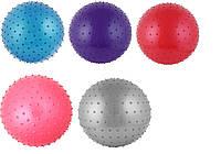 М'яч гумовий для фітнесу фітбол 85 см 1200 грам у коробці4 види зі шипами CO12007