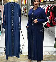 Женское платье нарядное 56 58 60