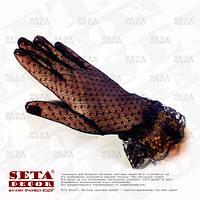 Перчатки гипюровые с мушками и рюшем черные короткие