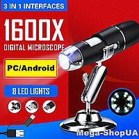 Микроскоп электронный цифровой USB 1600Х для телефона смартфона ноутбука ПК пайки. Цифровий USB мікроскоп BN32