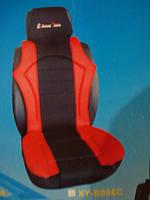 Накидка на сидение Car Seat чёрный с красным