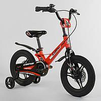 Магниевый велосипед детский 14 дюймов дисковый тормоз красный