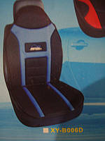 Накидка на сидение Car Seat чёрный с синим