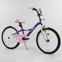 Детский велосипед 20 дюймов ручной тормоз звоночек CORSO