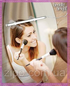 LED-лампа на зеркало Beauty Bright Light   Лампа на зеркало   Подсветка на зеркало