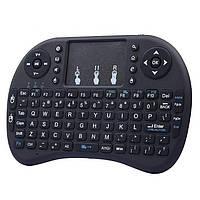 Беспроводная Bluetooth мини клавиатура с русским языком, тачпадом и подсветкой Air Mouse Mini i8