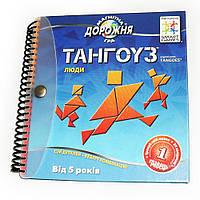 """Дорожня магнітна гра головоломка """"Тангоуз. Люди"""" TM """"Smart games"""" (SGT 110)"""