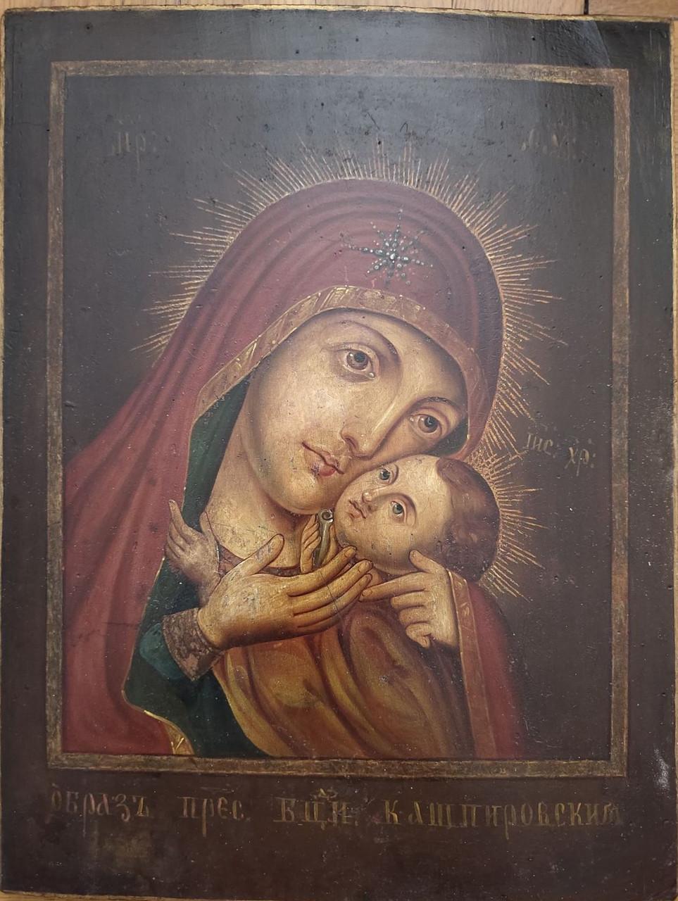 Ікона Богородиця Касперська 19 століття