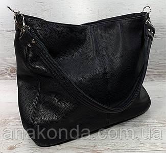 211 Натуральная кожа Объемная женская сумка через плечо черная Кожаная сумка женская из натуральной кожи