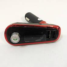 FM Трансмиттер в машину SmartUS G11 BT ФМ модулятор автомобильный. Цвет: красный