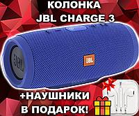 JBL Charge 3 колонка Водонепроницаемая реплика 1 в 1 портативная Bluetooth колонка JBL