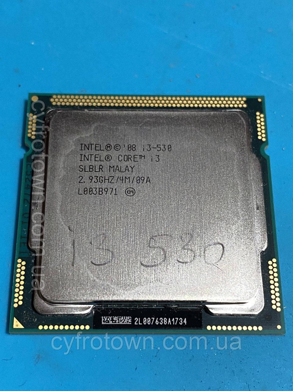 Процесор Intel Core i3 530 2(4)x2.93GHz 4m cache s1156 бо для ПК