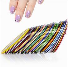 Клейкие ленты для ногтей, нейл-арт маникюр, 30штук
