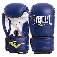 Перчатки боксерские на липучке EVERLAST синие MA-5018, 10 унций