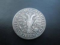 Полтина 1704 год  буквами Петр  №116 копия