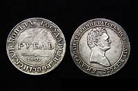 Монета рубль 1807 года Портрет голова №118 копия, фото 1