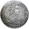 Рубль №119 копия