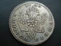 Полтина 1740 года монета Анны Иоанновны №121 копия