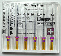 Протейперы маш. S1, уп.6шт, 31мм, А0410, (Protaper), Dentsply Maillefer